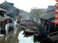 Know About The Water Town Of China