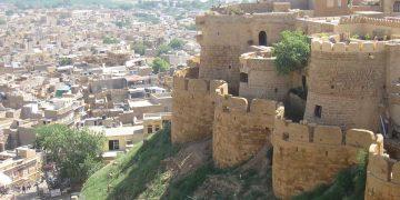 Jaisalmer Fort And City