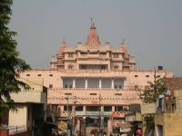 Holy City Of Mathura Vrindavan