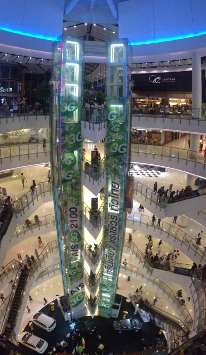 Central World Mall