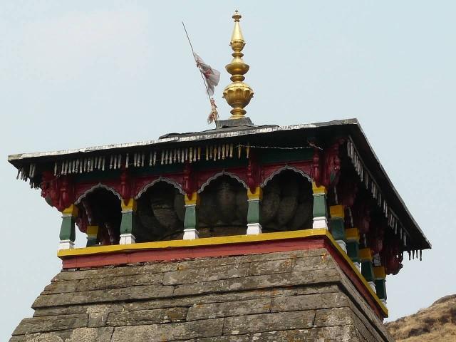 Upper Section Of Tungnath Temple