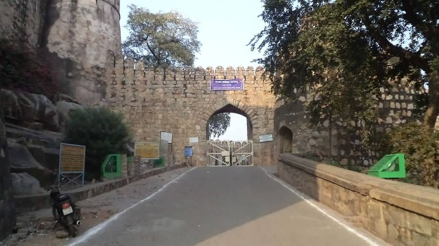 Main Darwaza Of Jhansi Fort