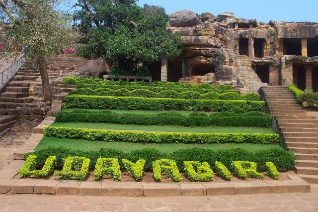 Udayagiri Puri