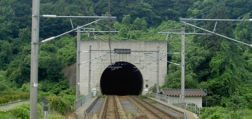 Seikan Tunnel Entrance Honshu Side