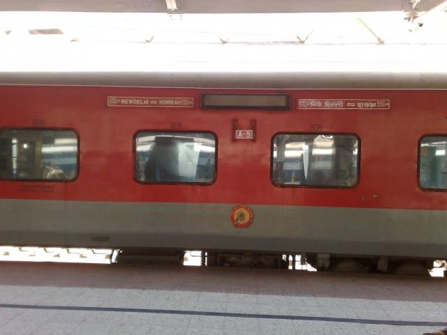 Howrah Rajdhani Express AC 2 Tier