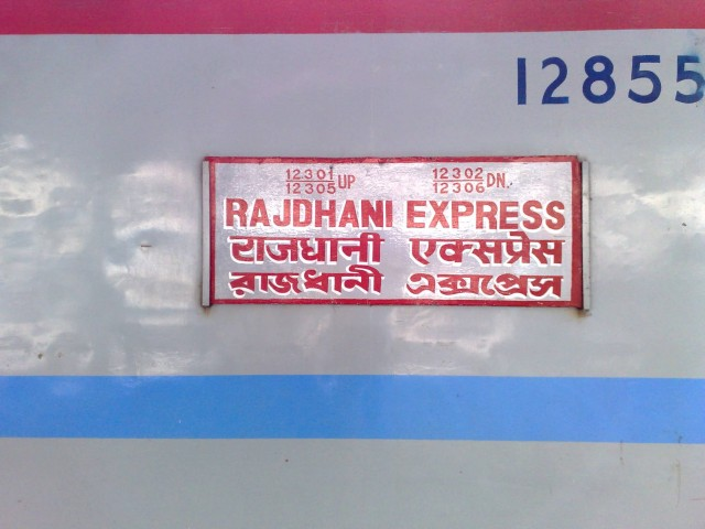 Howrah Rajdhani Express Trainboard