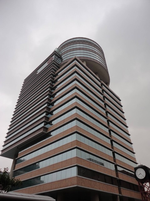Li Ka Shing Tower