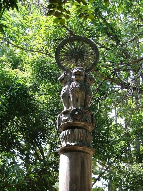 Ashok Stambha