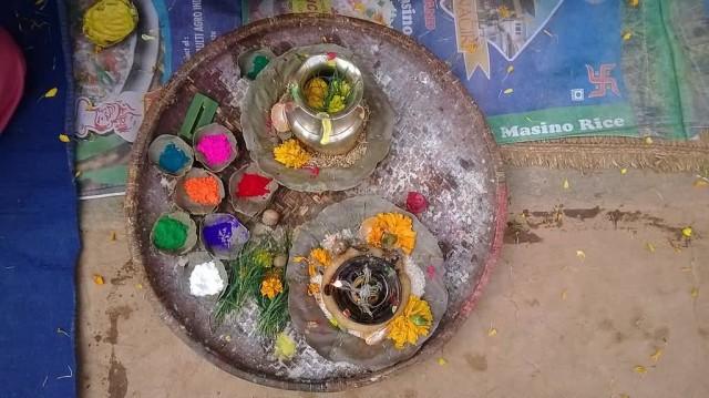 Bhaitika