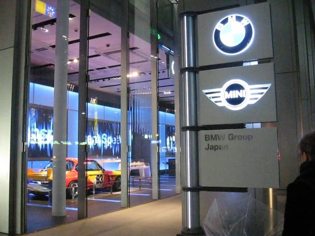 BMW Group Japan