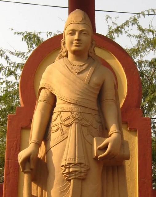 Chandragupt Maurya Birla Mandir