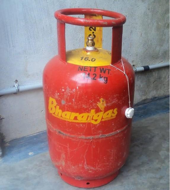 Cylinder Bharat Gas