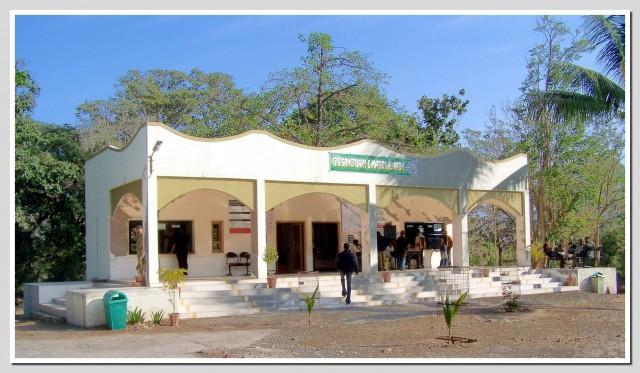Forest Department Tourist Information Center
