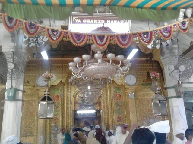 Dargah Sharif