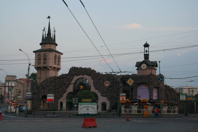 Moscow Zoo Entrance