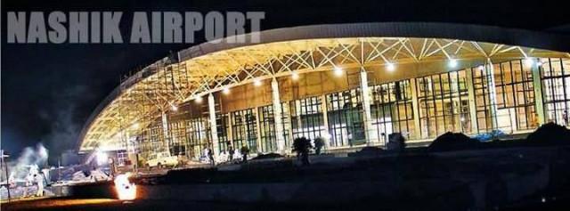 Nashik Airport