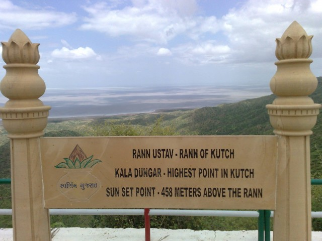 Rann Of Kutch Highest Point