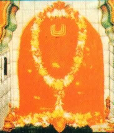 Shrivighneshwar Ozhar