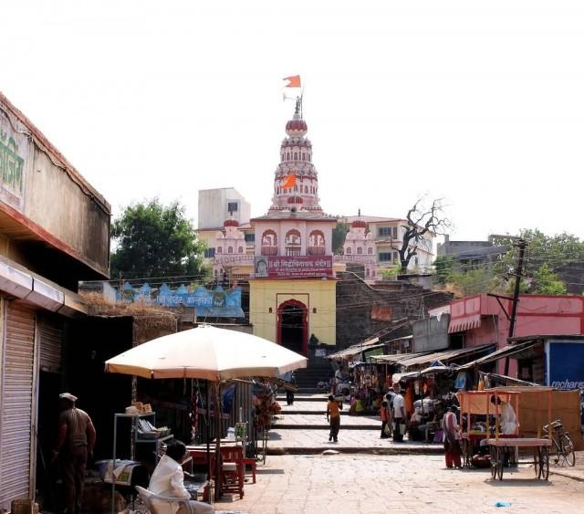Siddhivinayak At Siddhatek