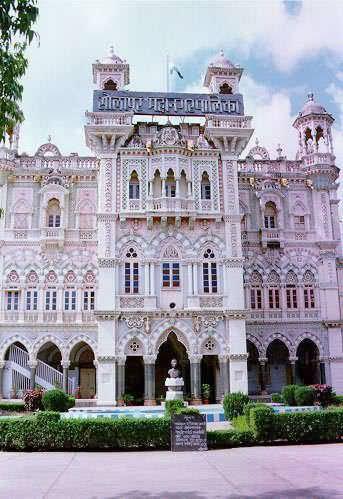 Solapur Mahanagar Palika
