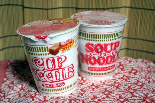 Nissin Cup Noodle And Soup Noodle