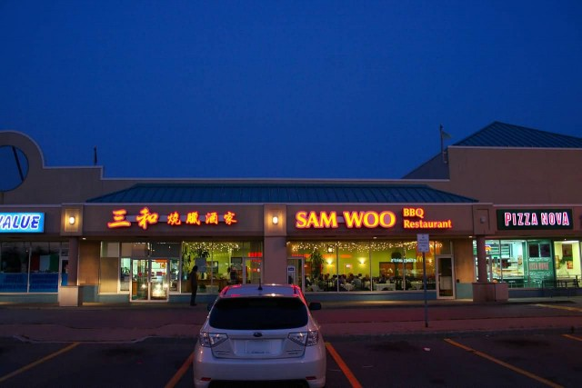 Sam Woo Restaurant In Night