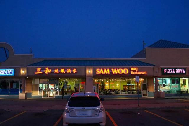 Sam Woo Restaurant In Night