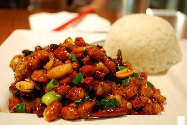 Gong Bao Chicken Rice