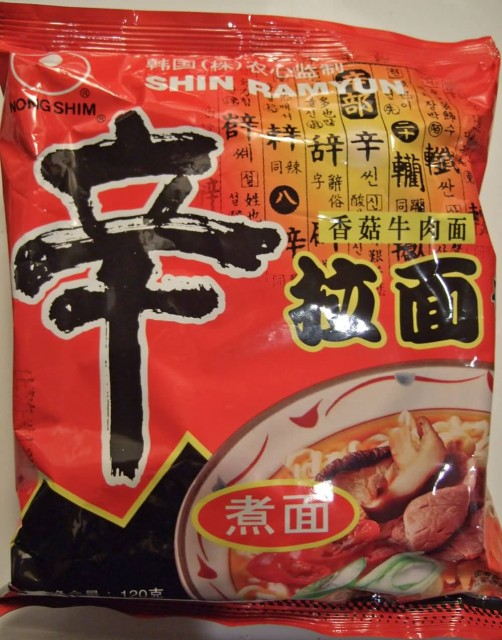 Nong Shim Brand Shin Ramyun Beef Flavored Instant Noodle