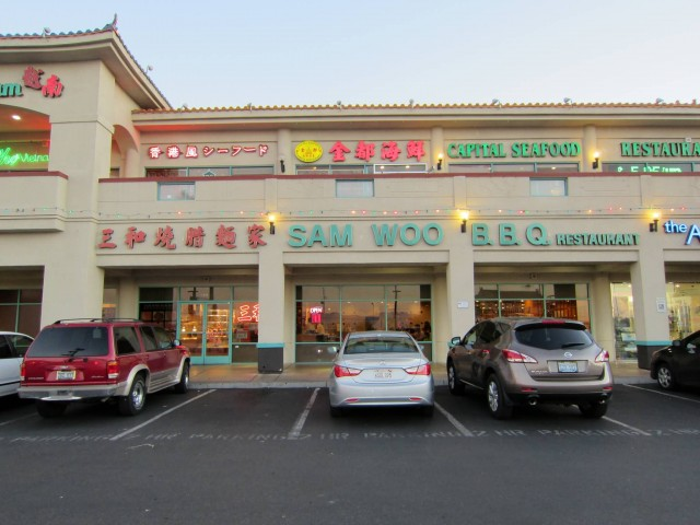 Sam Woo Restaurant