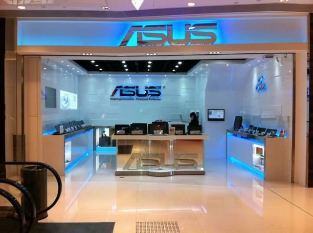 Asus Pro Shop (Photo Credit: Hahaha0141 / GFDL)