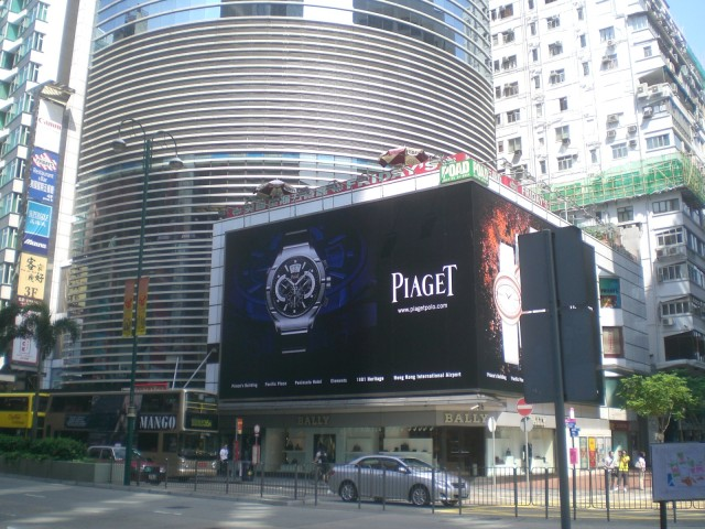 Piaget (Photo Credit: MFTGKam / CC BY-SA 3.0)