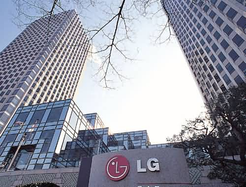 LG Twin Towers (Photo Credit: wikipedia / CC BY-SA 3.0)