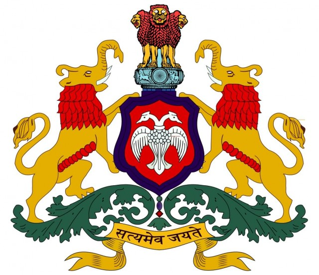 Seal Of Karnataka