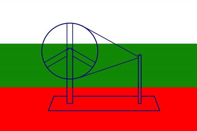 Gandhi's Flag