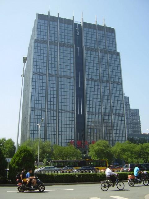 Baosteel Tower Beijing