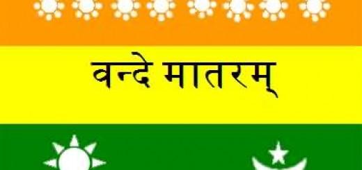 Calcutta Flag