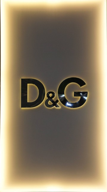 D And G Logo (Photo Credit: epSos .de  / CC BY 2.0)