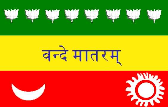 Early Indian Nationalism Flags