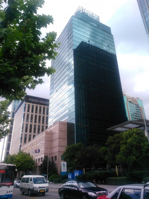 The Headquarters Baosteel Tower In Pudong Shanghai