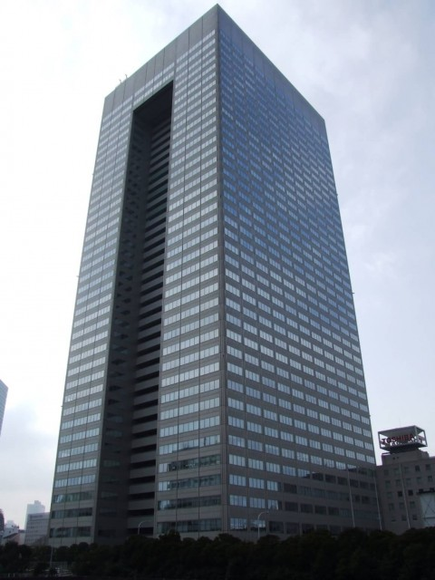 Toshiba Building (Photo Credit: Lover of Romance / CC BY-SA 3.0)