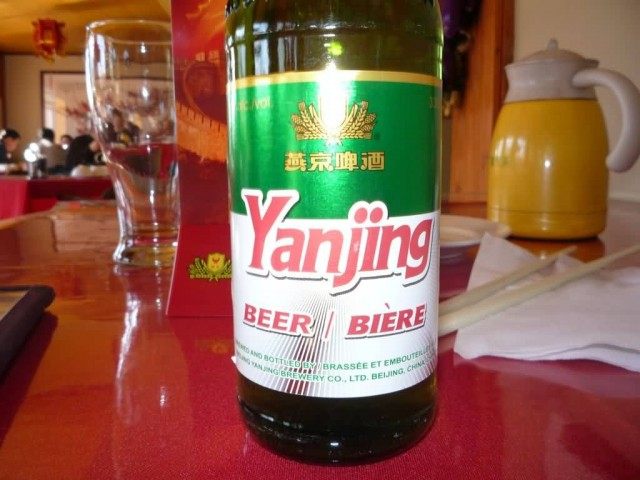 Yanjing